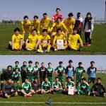 第10回社会人カップの結果及び大阪サッカー選手権大会代表決定戦のお知らせ