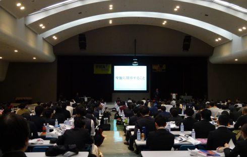 第1回OSAKAメディカルカンファレンスが開催されました