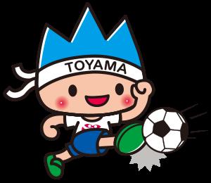 ねんりんピック富山2018 試合日程決定