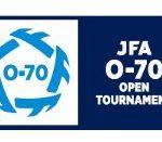 関西O-70大会 大阪フットボールクラブが優勝!
