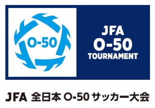 関西O-50大会 ニコルスFCシニアが準優勝で全国大会へ!