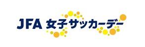 参加者募集!JFA女子サッカーデー2021 in J-GREEN堺 3/28(日)開催!