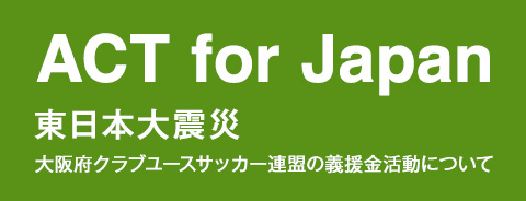 ACT for Japan