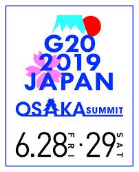 G20大阪サミット協力要請のお願い