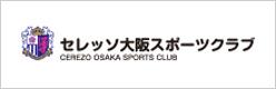 セレッソ大阪スポーツクラブ