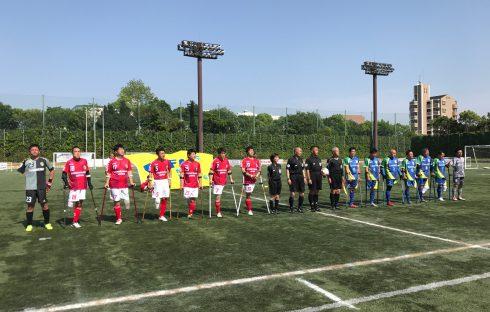 第五回レオピン杯Copa Amputee(コパ アンプティ)