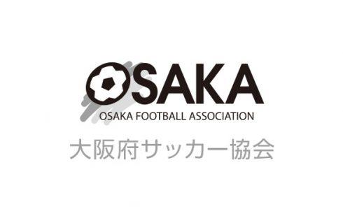 OFA万博フットボールセンター利用料金改定について