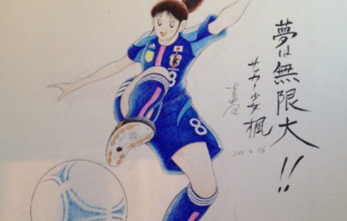 大阪女子サッカークリニック 開催!