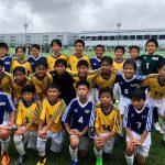 【JFAトレセン大阪U-12】U-12ジュニアサッカーワールドチャレンジ2018