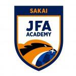 JFAアカデミー堺 2020年度入校生選考試験・説明会について
